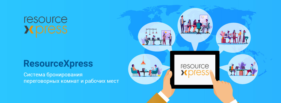 ResourceXpress